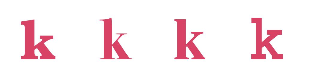 Der gleiche Buchstabe mit unterschiedlichen Serifen