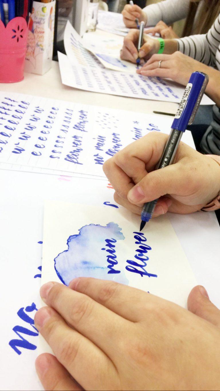 Brushlettering Übung